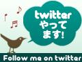 Twitter Ryota Saito